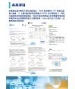 精品 - 3L TBed 首款可殺滅病毒病菌可重用睡膜 舒適環保 抗疫必備
