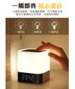 精品 - 韓國設計藍牙音響USB LED台燈 USB充電 音色一流 部屋首選