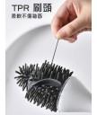 精品 - 韓國設計紫外線消毒廁所刷 防菌家居 抗疫必備