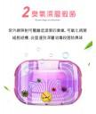 精品 - 韓國設計紫外線內衣消毒盒 防菌家居 抗疫必備