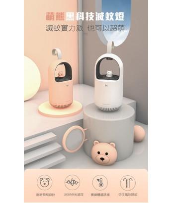 精品 - 韓國設計紫外線蚊蟲電子陷阱 防蚊家居 盛夏必備