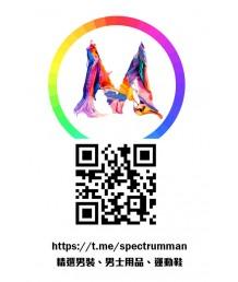 Telegram - 男士精選產品群組