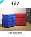 庹身訂做 - 工業風貨櫃款收納櫃 懷舊品味 型人之選 歡迎查詢