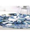 庹身訂造 - 個人化地毯訂造服務 獨特設計來款訂造 每平方呎$120起 歡迎訂造 只此一家